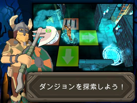 ダンジョン に: ターン制ゲーム - パズルのおすすめ画像1