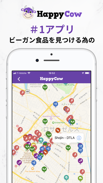 HappyCow Find Vegan Food screenshot1