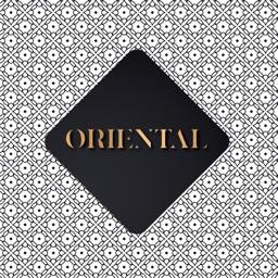 Oriental اورينتال