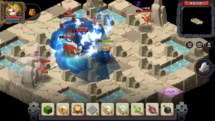 城堡传说2:迪亚佣兵团 screenshot-0