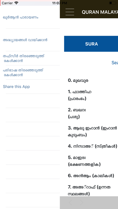 QURAN MALAYALAM THAFSEER by QUBICLE (iOS, United States