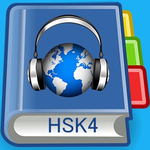 HSK4 Listening Pro-汉语水平考试四级听力
