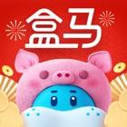 盒马-鲜美生活 icon