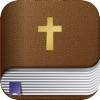 The Bible - Verse & Prayer - iPhoneアプリ
