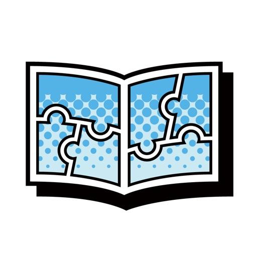 毎日漫画読み放題:マンガレコ