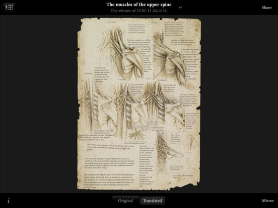 Screenshot #3 for Leonardo da Vinci: Anatomy