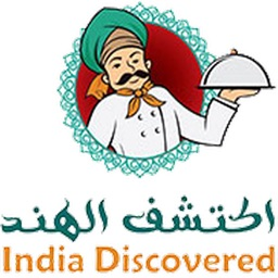 Indian Discovered