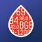 App Icon for Glucose Buddy Diabetes Tracker App in Belgium IOS App Store