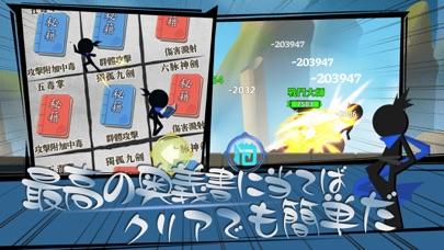 ヒーローズコンバット - Combat of Hero - 窓用