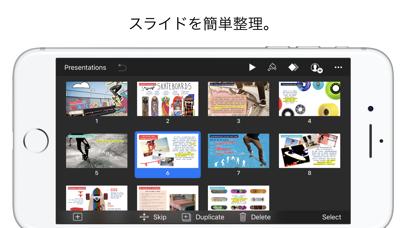 Keynote ScreenShot8