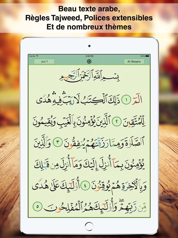 Screenshot #4 pour Coran Majeed: القرآن