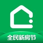 链家-二手房新房租房交易平台