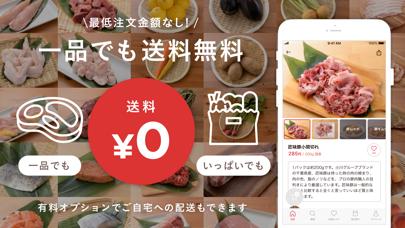 クックパッドマート - 生鮮食品ネットスーパー ScreenShot0