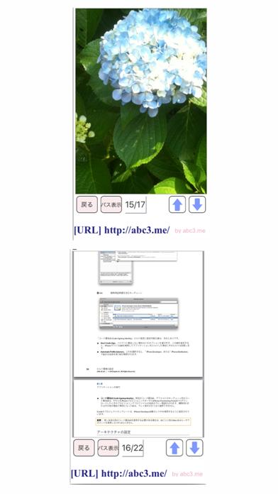 withAppDataのスクリーンショット2