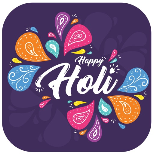 Holi Photo Frames - Sticker