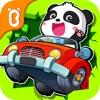 奇妙爱开车-模拟驾驶赛车游戏