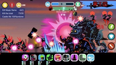 Black Kingdom(黒王国戦争) ScreenShot3