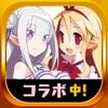 魔界戦記ディスガイアRPG【やり込みRPGゲーム】