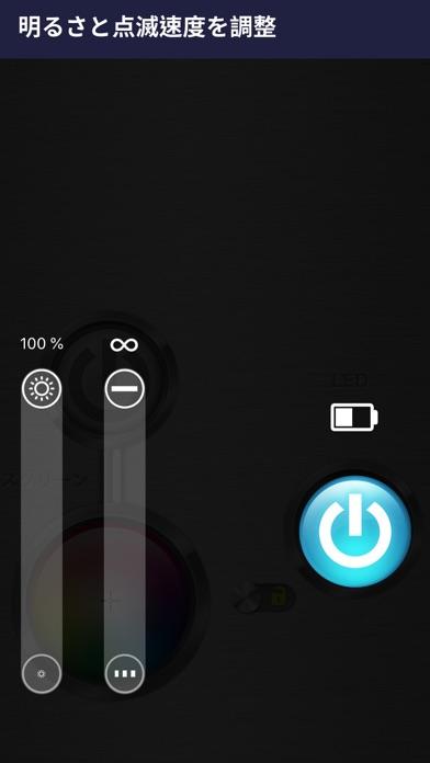 LED 懐中電灯 HDのおすすめ画像2