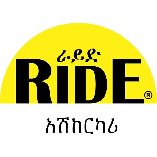RIDE Driver ET