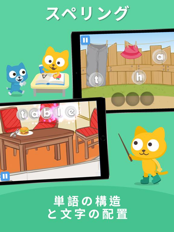 楽しい英語 Fun English: 子供英语学習(ESL)のおすすめ画像8