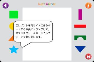Let's Createのおすすめ画像3