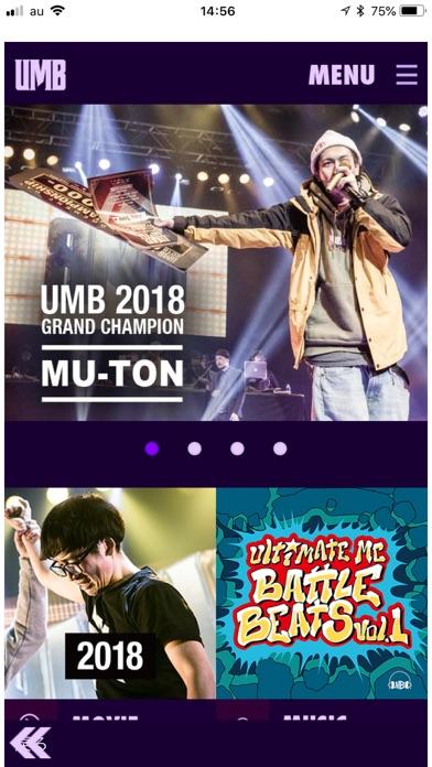 UMB ScreenShot0