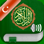 Kuran Ses Pro Türkçe, Arapça