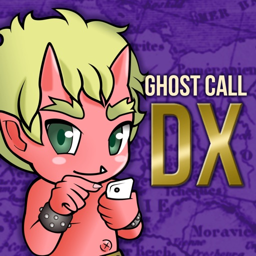 Ghost Call ~鬼から電話DX ~