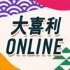 toru sugitani - 大喜利オンライン - みんなでリモート大喜利 アートワーク