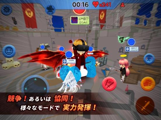 こおり鬼 Online!のおすすめ画像4
