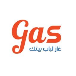 gas - غاز