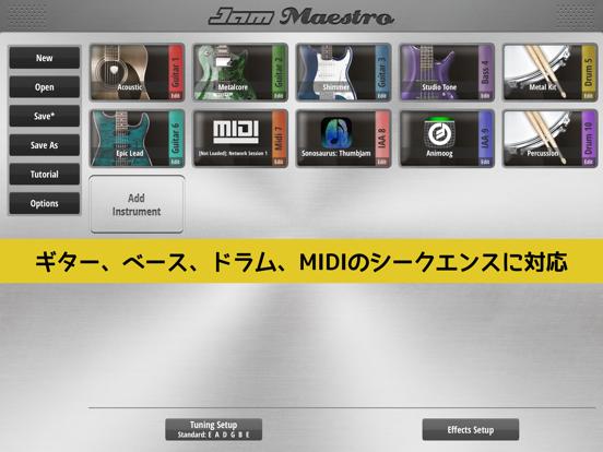Jam Maestro - ギタータブ譜エディタのおすすめ画像2