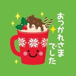 Winter greeting sticker smile
