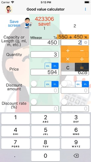 Good Value Calculator 12