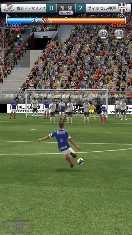 Jリーグクラブチャンピオンシップ screenshot-4