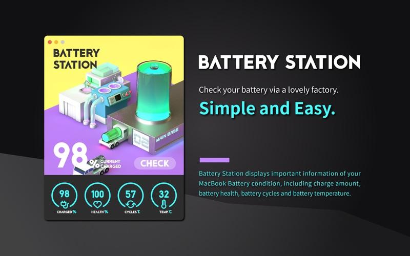 battery station скриншот программы 1