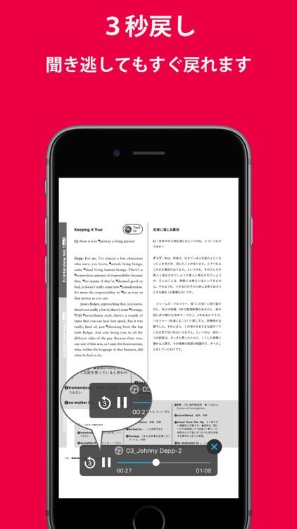 ENGLISH JOURNAL [イングリッシュジャーナル] screenshot-3