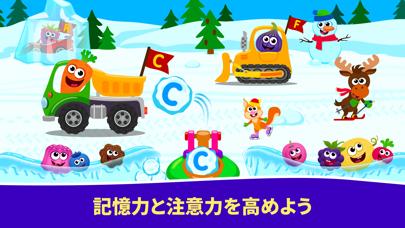 幼児 知育 向け 子供 ゲーム! 学習 数字 3のおすすめ画像5