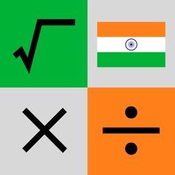 Basic Calculator - IndiaCalc
