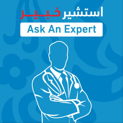 Ask An Expert Egypt icon