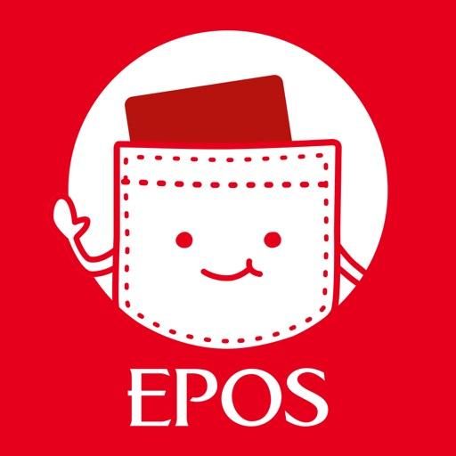 エポスカード公式アプリ
