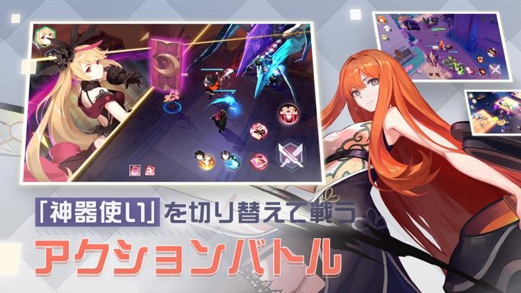 永遠の七日 screenshot-3