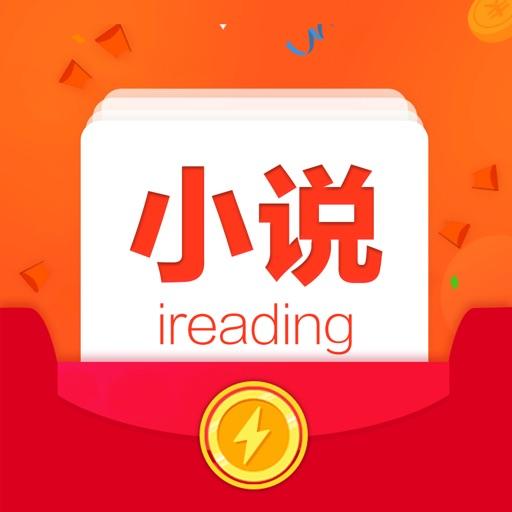 快读极速版-看小说