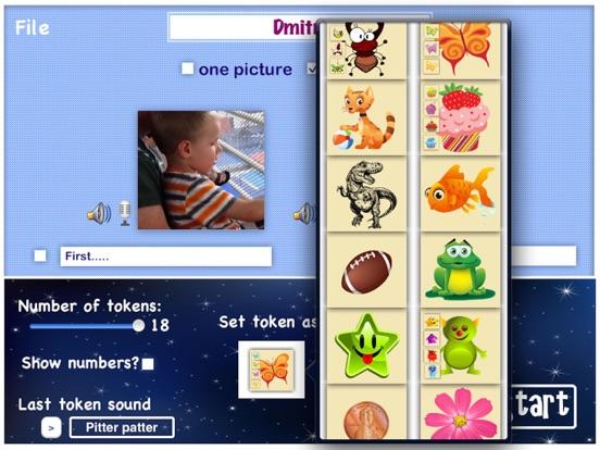App 1st Screenshot