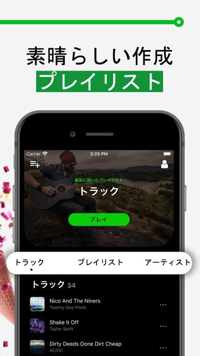 eSound: お気に入りの音楽やアーティストを聴くのおすすめ画像8