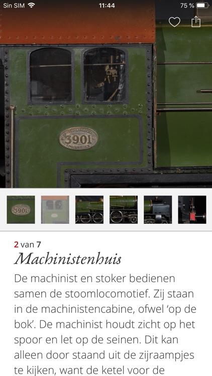 Second Canvas Musea Utrecht screenshot-4