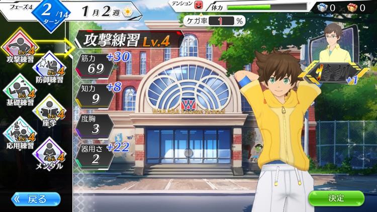 エンゲージソウルズ screenshot-4
