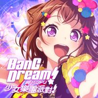 点击获取BanG Dream! 少女樂團派對