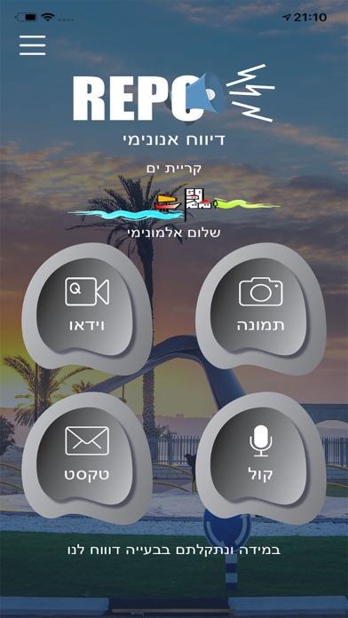 Repo AI screenshot one